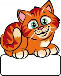 Katze - Geburtstafel