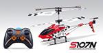 Syma - S107N