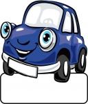 Auto blau - Geburtstafel