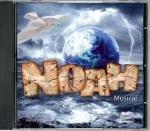 Musical Noah