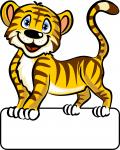 Tiger - Geburtstafel